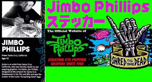 Jimbo Phillips