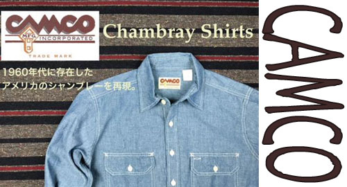 CAMCO L/S CHAMBRAY